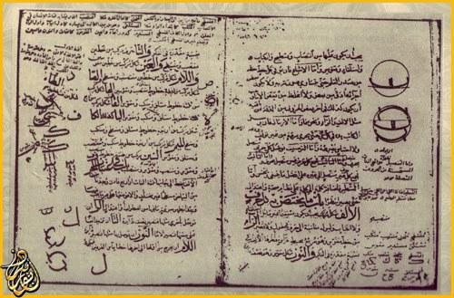 escritura-arabe