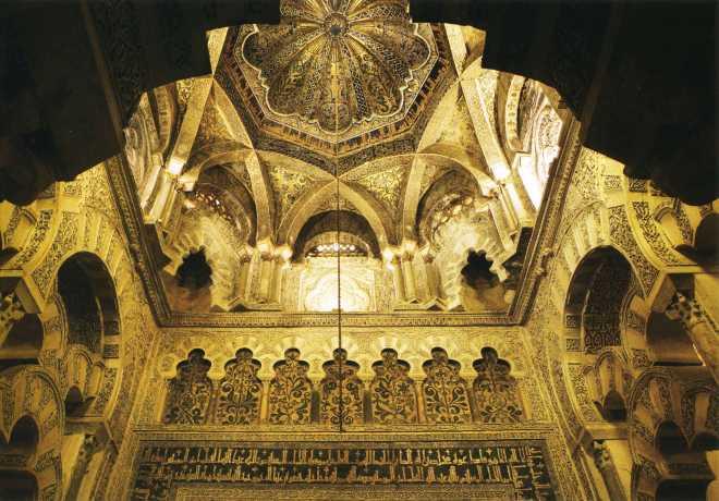 arquitectura-arabe
